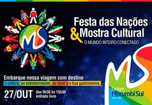 Festa das Nações e Mostra Cultural 2018